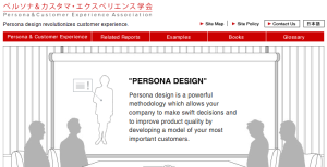 Start with Persona Go to www.neuropersona.com